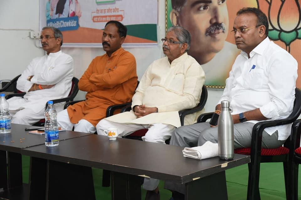 लोकसभा चुनाव में भाजपा को प्रचंड बहुमतों से विजयी बनाने का संकल्प