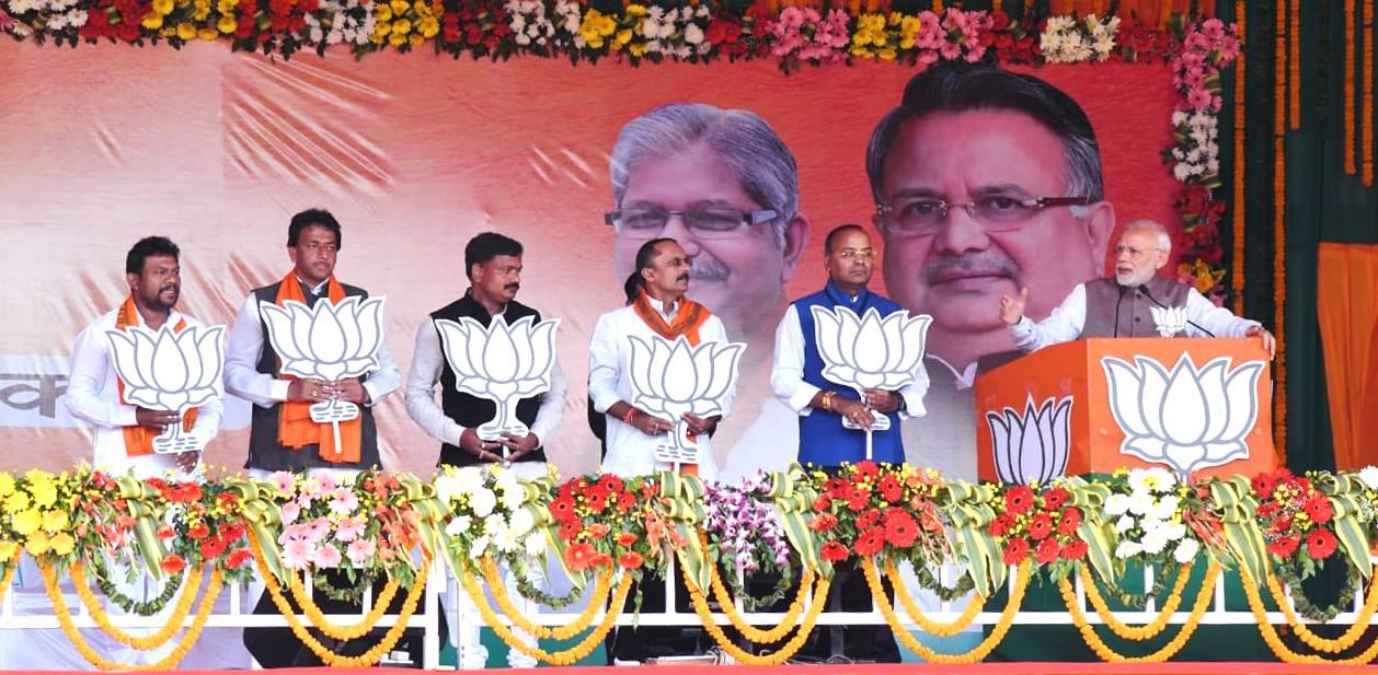 चुनाव प्रचार के अंतिम दिन महासमुंद से विशाल जनसभा को संबोधित करते मा.  श्री नरेंद्र मोदी जी